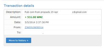 اثبات الدفع شركة propellerads على ويب موني