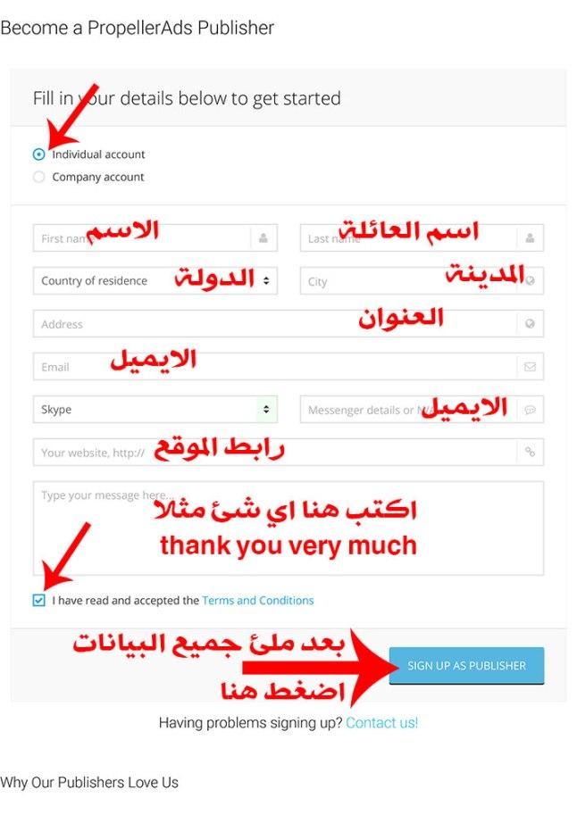 registration-publisher